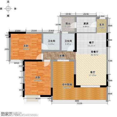 兆甲合阳新城2室1厅2卫1厨98.00㎡户型图