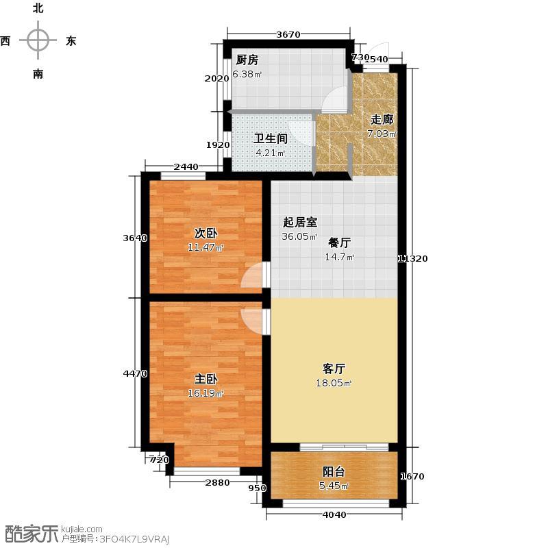 西上海御庭A2户型2室1卫1厨