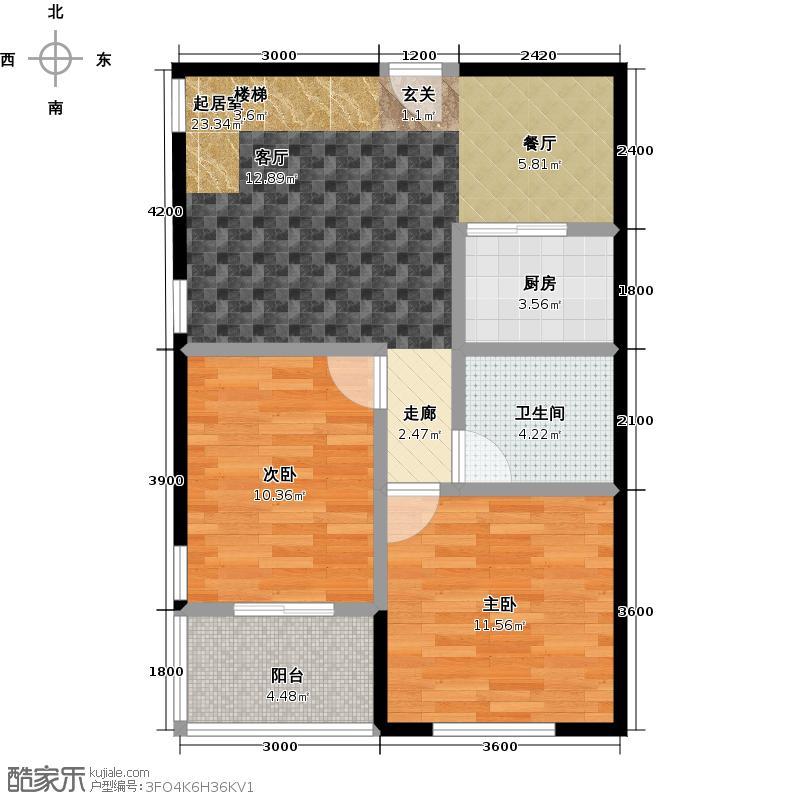 天域青城B区C4户型2室1卫1厨