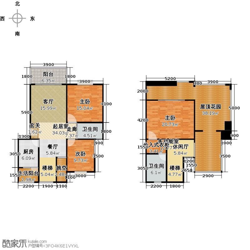 上林西江国际社区E型户型3室2卫1厨