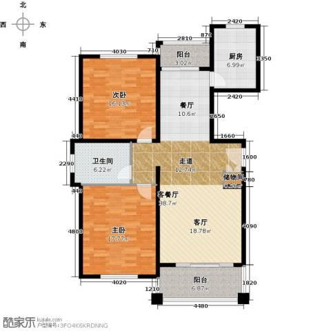 夏朵小城(绿岛方洲)2室1厅1卫1厨134.00㎡户型图