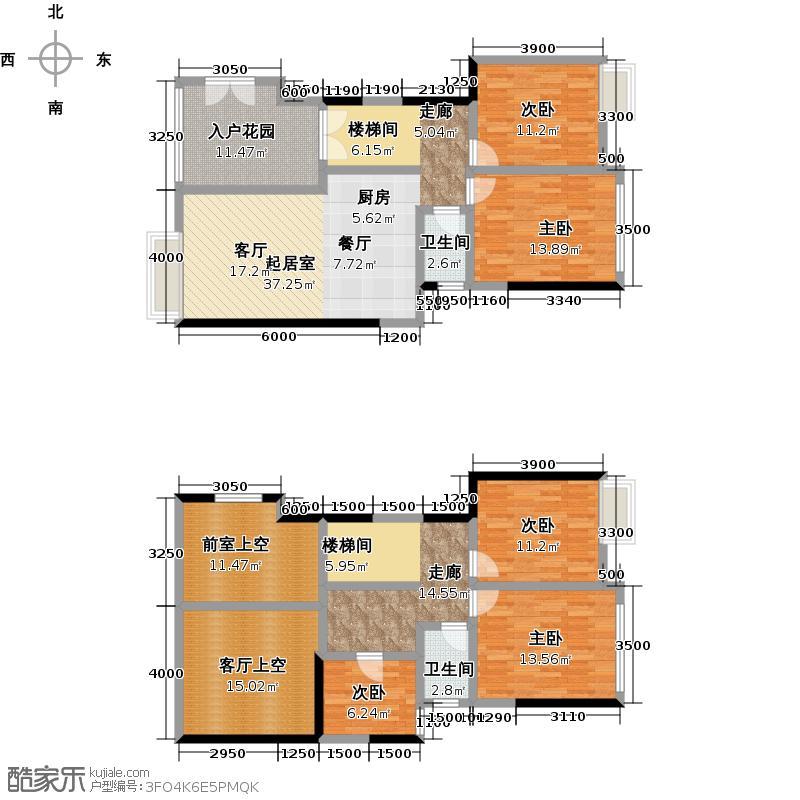 蓉树园4号楼跃层一户型5室2卫