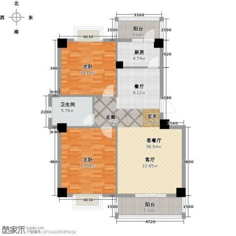 攀华未来城2室1厅1卫1厨102.00㎡户型图