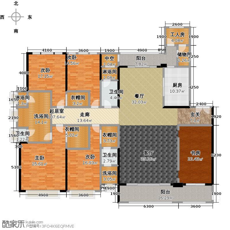 中海云麓公馆A户型4室3卫1厨