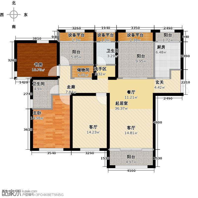 中环名品公馆A户型2室1厅2卫1厨