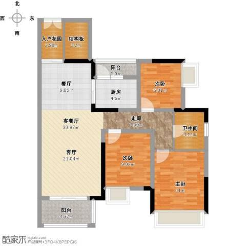 绿地翠谷三期饕界3室1厅1卫1厨119.00㎡户型图
