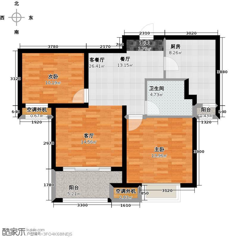 同济城市阳光A2/B2户型2室1厅1卫1厨