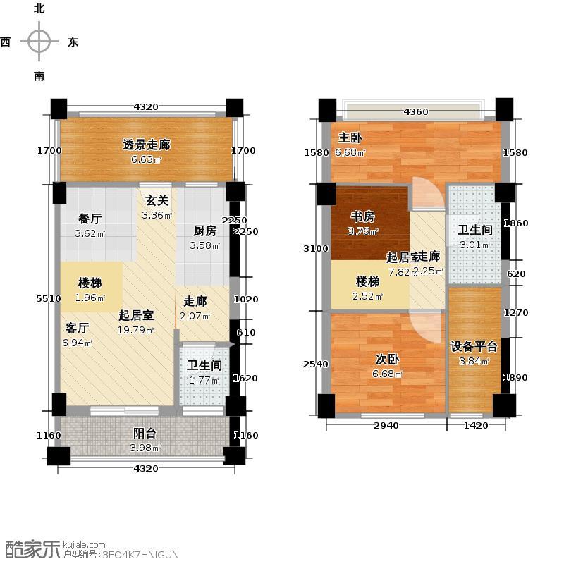 上坤公园天地68.00㎡F1户型2室2卫