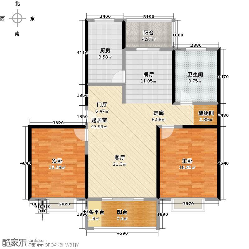 东方听潮豪园116.00㎡B4户型2室1卫1厨