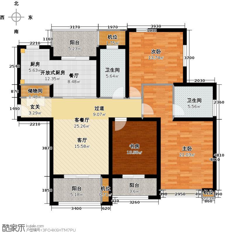 御菁园129.69㎡B5户型3室1厅2卫