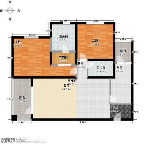 朗诗虹桥绿郡2室1厅2卫1厨137.00㎡户型图