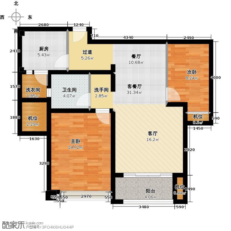 御菁园85.48㎡E2户型2室1厅1卫1厨