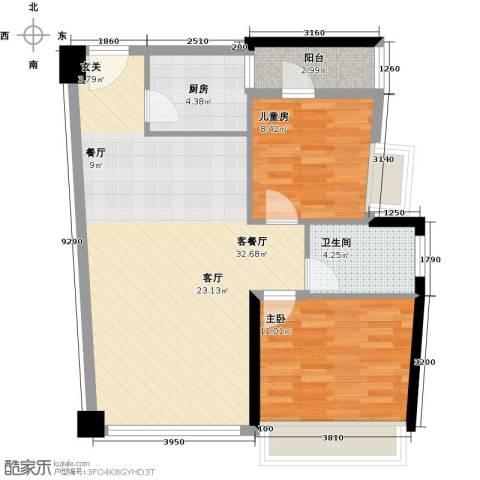 钱隆樽品三期波士堂2室1厅1卫1厨74.00㎡户型图