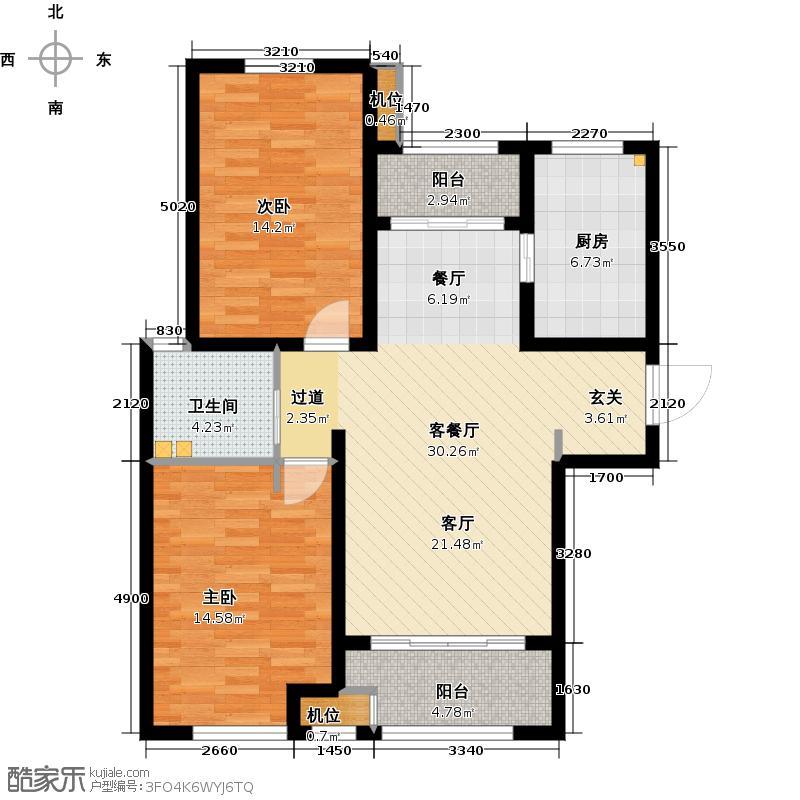 新城悠活城B户型2室1厅1卫1厨