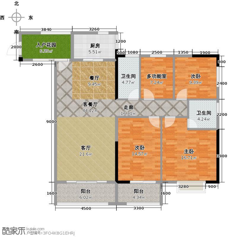 鑫隆公园大地F户型3室1厅2卫1厨