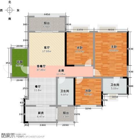 锦城南府3室1厅2卫1厨159.00㎡户型图