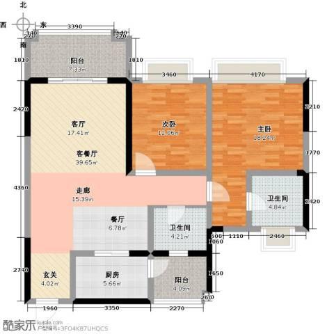 锦城南府2室1厅2卫1厨138.00㎡户型图