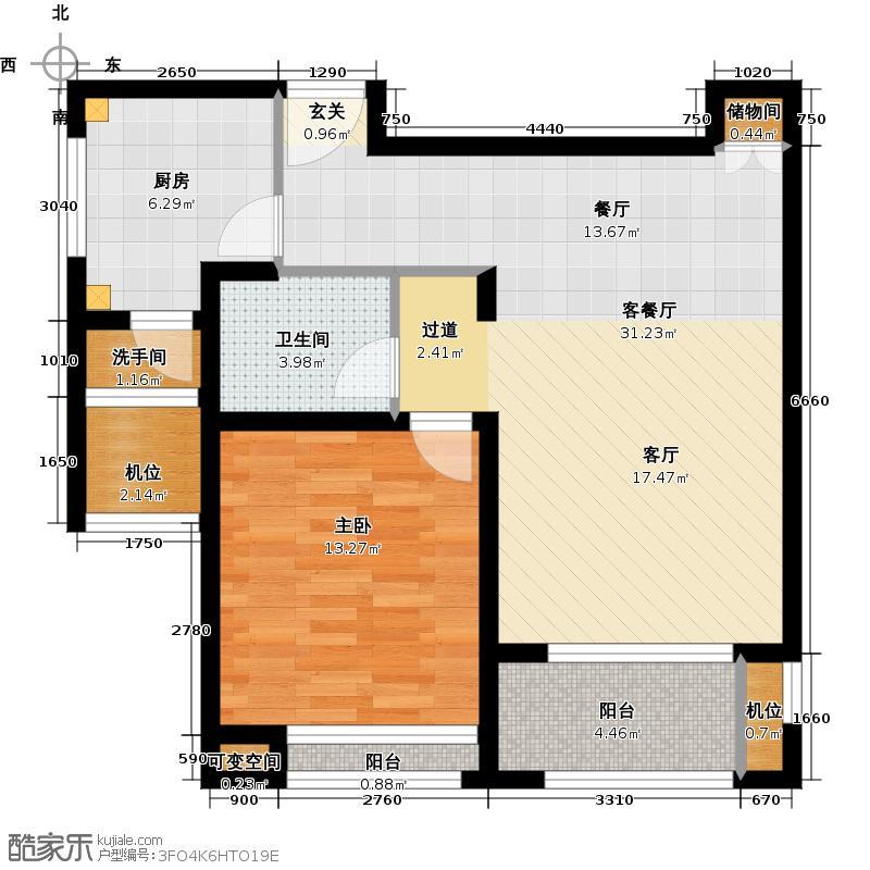 御菁园A1户型1室1厅1卫1厨