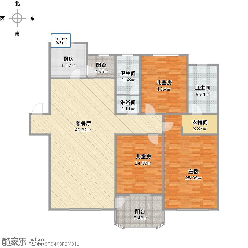 中海城D5改后户型图.jpg