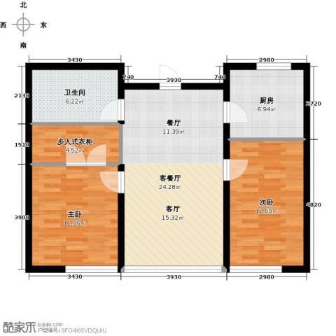 中合银帆国际2室1厅1卫1厨75.00㎡户型图