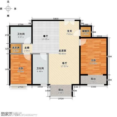 远洋沁山水上品2室0厅2卫0厨112.00㎡户型图