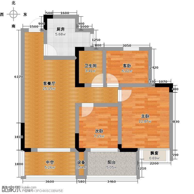 中和北宸府88.24㎡1、2和5号楼B1奇数层户型3室1厅1卫1厨