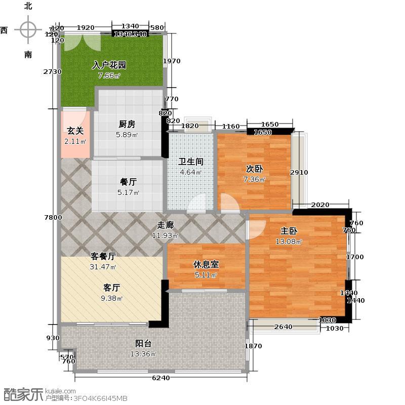 岭南湾畔户型2室1厅1卫1厨