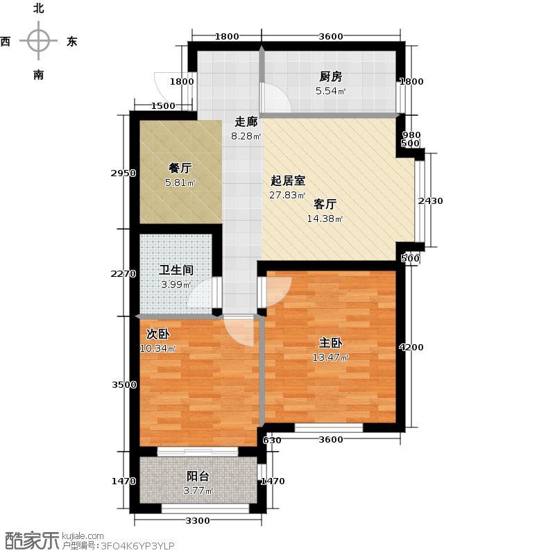 玫瑰湾二期・珑岸96.70㎡墅境高层B03/05户型2室2厅1卫