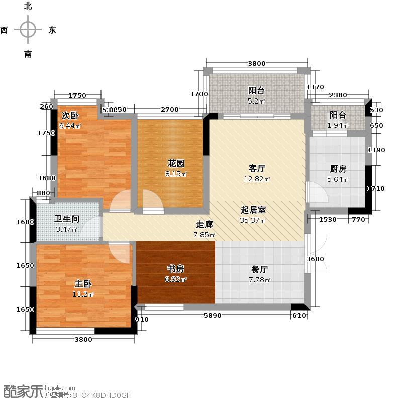 夏威夷碧水春城9栋A5户型2室1卫1厨