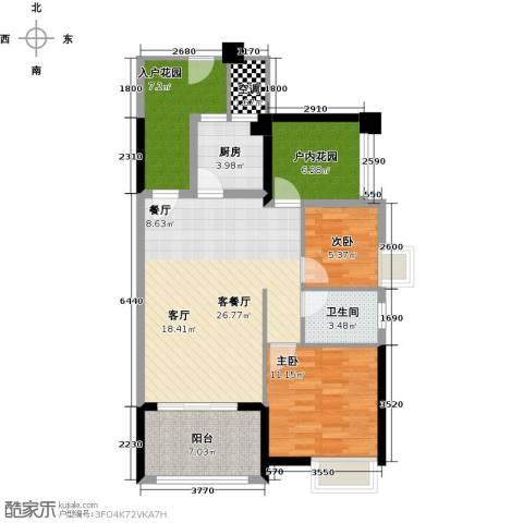 鑫月城2室1厅1卫1厨86.00㎡户型图