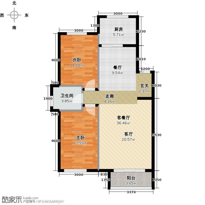 东远国纪花园106.00㎡二室二厅一卫户型