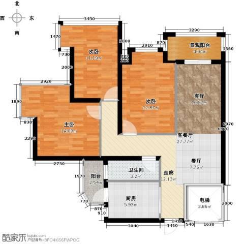 雅居乐锦官城3室1厅1卫1厨97.00㎡户型图