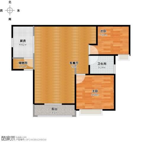 凯莱・御品江山2室1厅1卫1厨79.00㎡户型图
