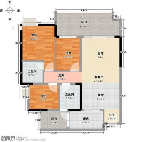 碧桂园凤凰城3室1厅2卫1厨104.00㎡户型图