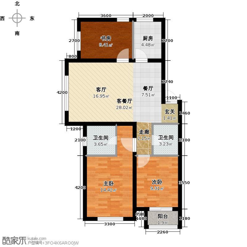 东远国纪花园111.77㎡三室二厅一卫户型3室2厅1卫