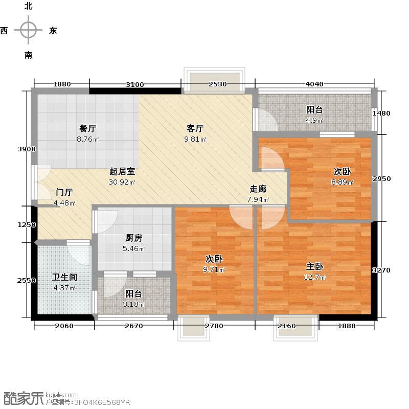 新一城广场89.00㎡H04户型3室2厅1卫