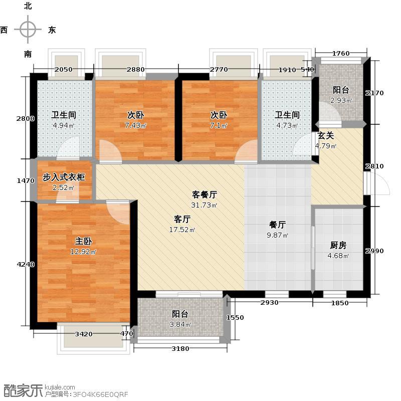 万科欧泊94.00㎡A6-A7栋03、06户型 三房两厅两卫户型3室2厅3卫