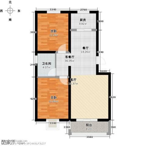 紫苑二期2室1厅1卫1厨93.00㎡户型图