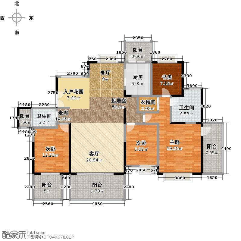 三湘海尚07奇数层 4室2厅2卫170.81㎡户型