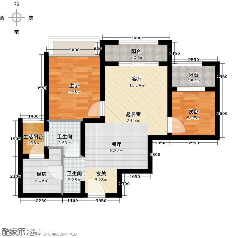 协信城立方4、22栋4、5号房户型2室1卫1厨