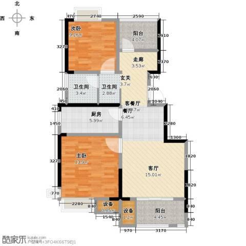 中冶祥腾宝月花园2室1厅1卫1厨84.00㎡户型图