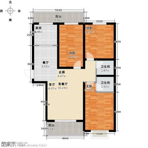 紫晶名门3室1厅2卫1厨141.00㎡户型图