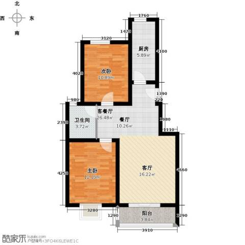 紫苑二期2室1厅1卫1厨92.00㎡户型图