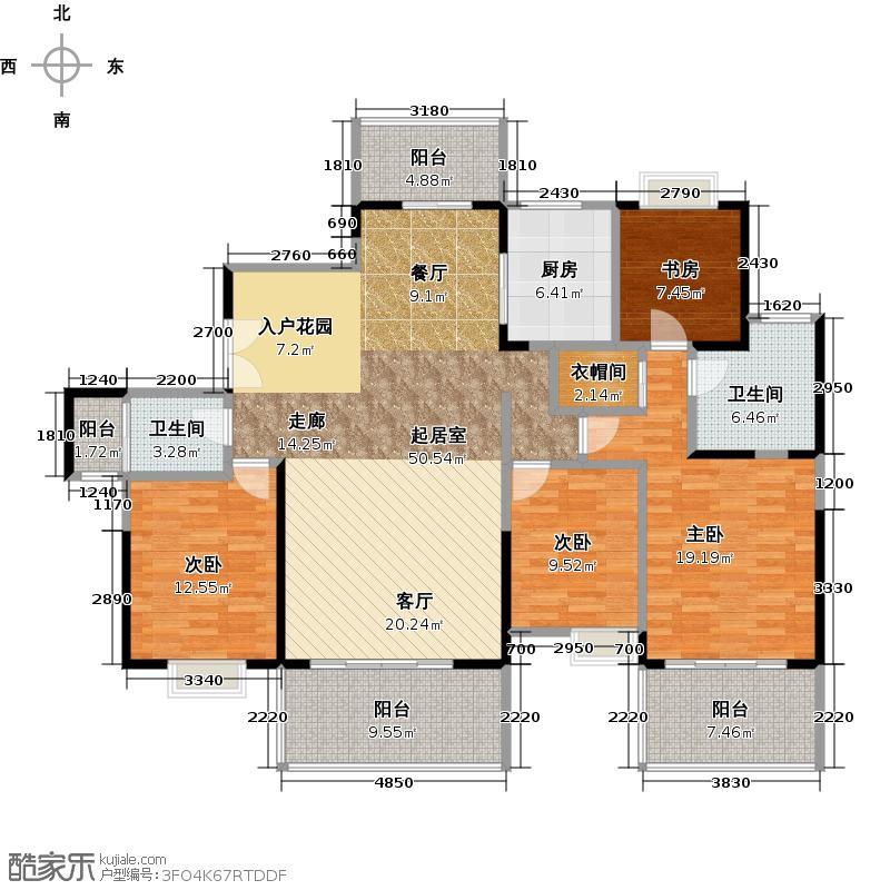 三湘海尚4室2厅2卫170.81㎡户型