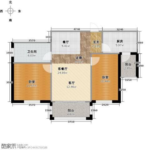 巴黎第五区1厅1卫1厨92.00㎡户型图