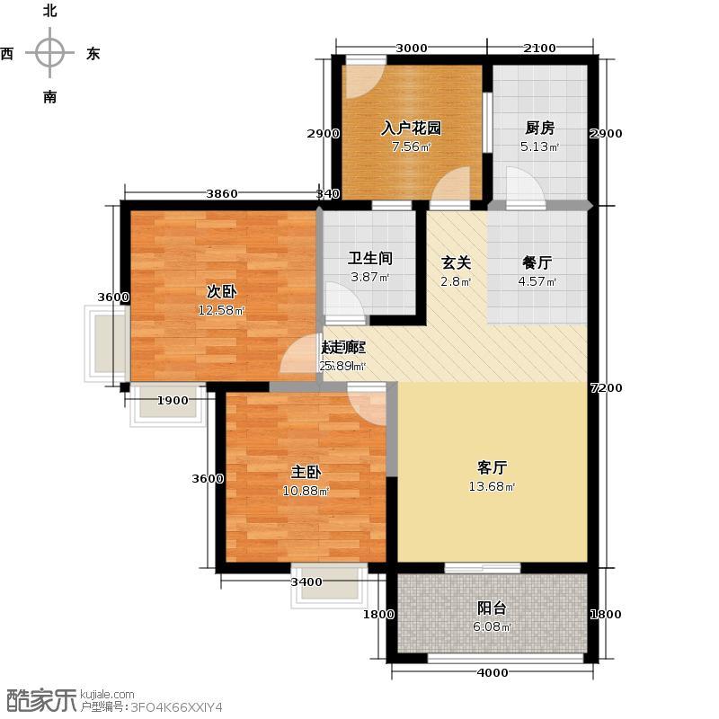 置信逸景苑76.60㎡A户型 两室两厅一卫户型