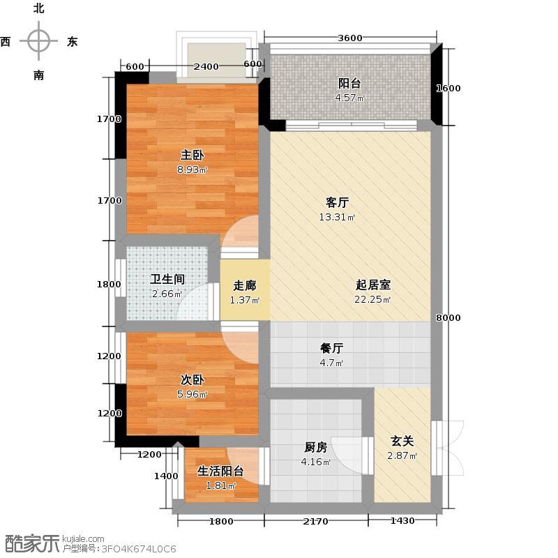峰瑞新天地73.76㎡E栋A户型2室1卫1厨