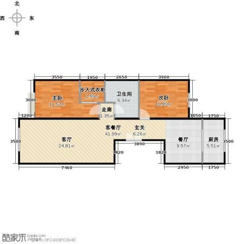 远洋沁山水上品2室1厅1卫1厨107.00㎡户型图