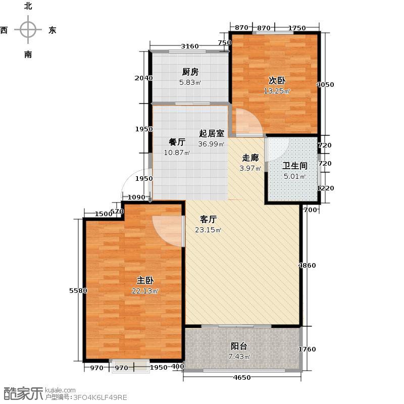 观逸园96.42㎡E1户型2室2厅1卫1厨户型2室2厅1卫