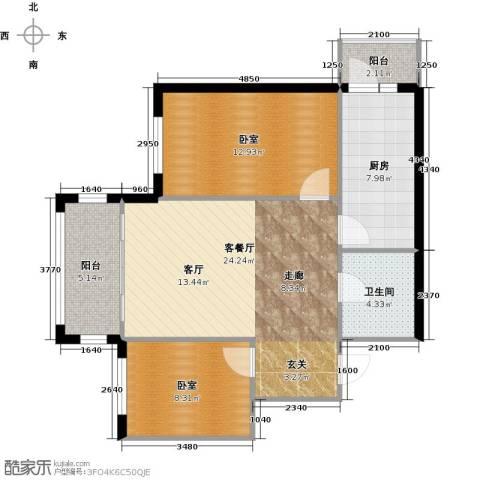 巴黎第五区1厅1卫1厨90.00㎡户型图